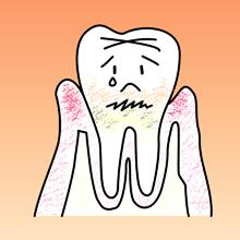 歯周病が進行すると?